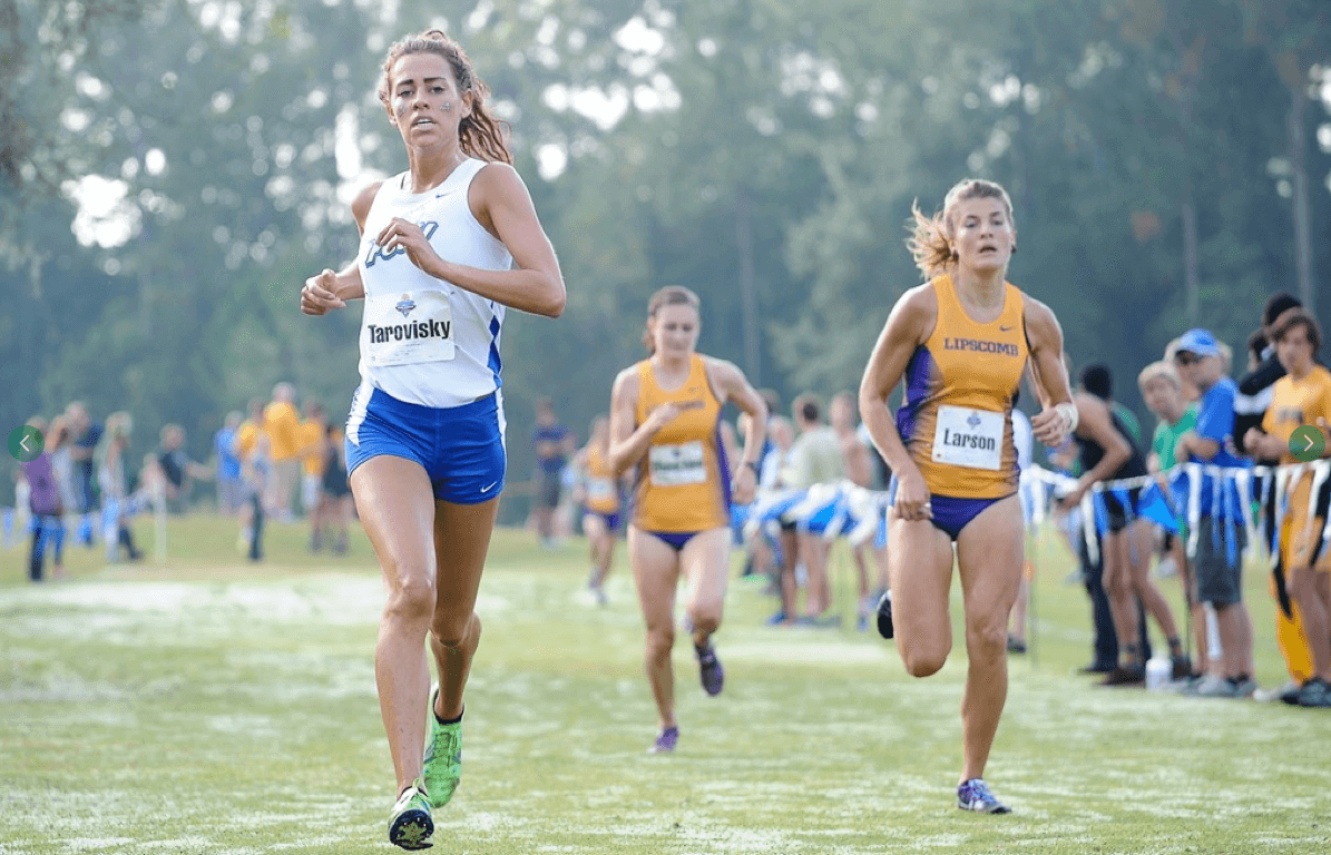 Cross country at ASUN Cross Country Championships