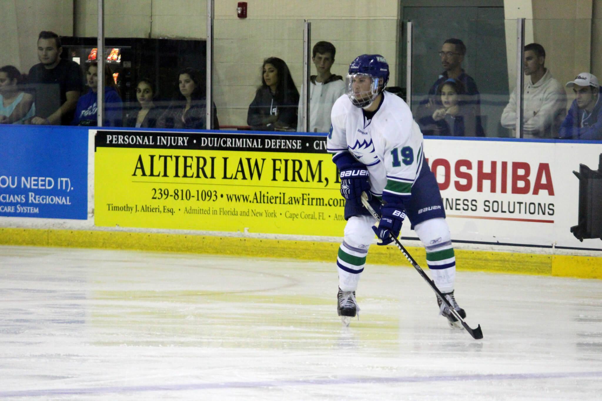 FGCU DII hockey completes weekend sweep of Merrimack