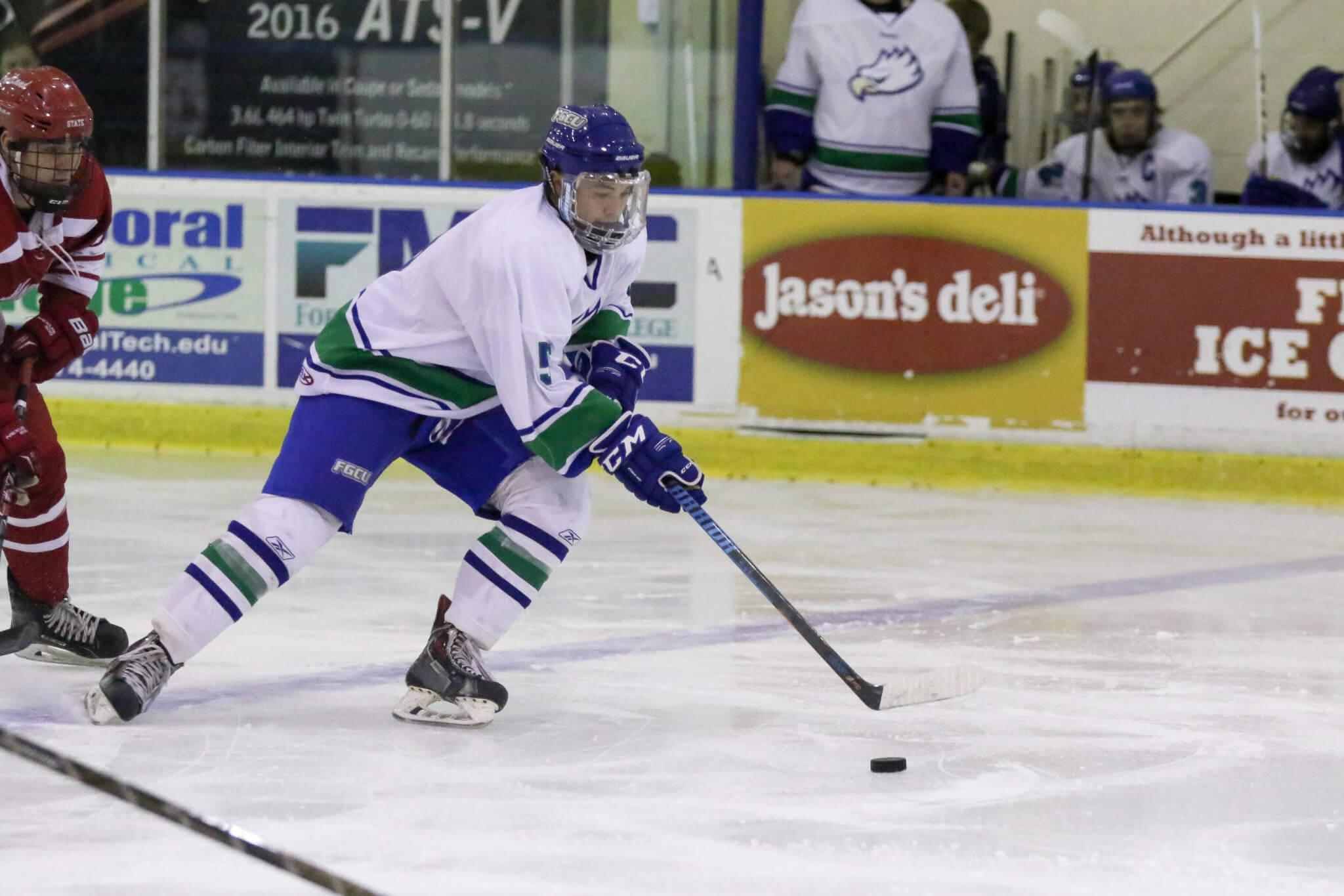 FGCU DII hockey picks up right where it left off